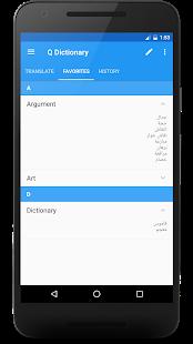 English Arabic Dictionary 3.3.2