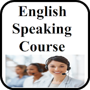 English Speaking Course 1.3