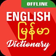 English To Myanmar Dictionary 1.37.0