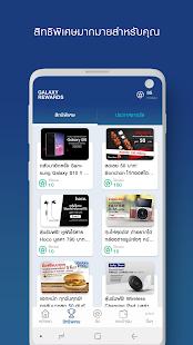 GALAXY Rewards 5.0.6