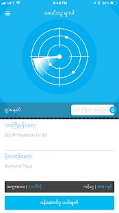 GetRide Myanmar - Cars & Bikes Booking App 3.0.14