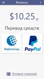 Globus: extra income 3.1.5.152