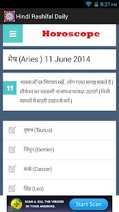 Hindi Rashifal Daily 3.0