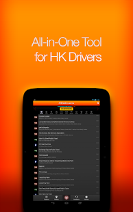 HK Drivers 5.76