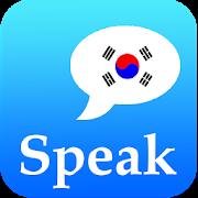 Learn Korean Offline 2.2