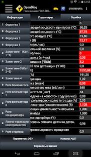 OpenDiag Mobile 2.17.3