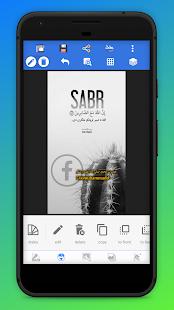 PixelLab - Arabic, Pashto, Farsi & Urdu 1.0.30