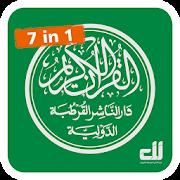 Quran Tajweed International