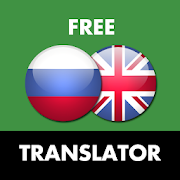 Russian - English Translator 4.7.1
