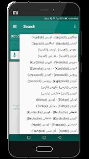 SardamDict Pro + Camera Dictionary 8.2