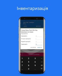 Script Mobile 1.8.4