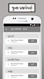 Shala Mitra – Study Material for GSEB 2.2.3