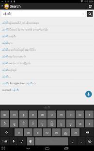 Shwebook Dictionary Pro 5.2.2