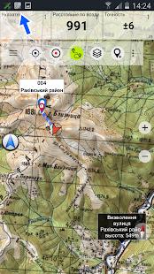 Soviet Military Maps Free 5.6.2 free