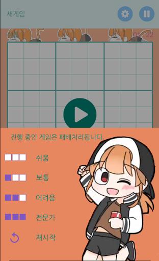Download 조명섭 노래모음 - 영상 히트곡 메들리 노래 무료감상 1.0 APK For Android