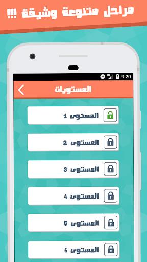 Download Ещëнепознер 1.2 APK For Android