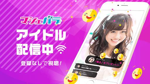 Download マシェバラ - バラエティ番組の視聴とアイドルのライブ配信アプリ 3.3.8 APK For Android