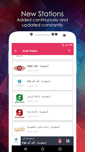 Download Arab Radio FM AM 2.24 APK For Android