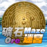Download Ore Maze - Independently developed roguelike game 1.0.4 APK For Android