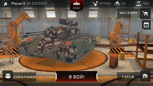Download Iron Battle Age: Tanks vs Robots 11.0.2 APK For Android