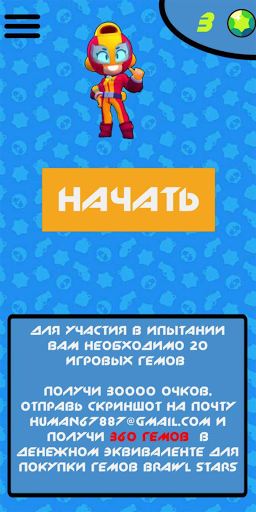 Download علي الحذيفي قران كامل برواية قالون وتصفح بدون نت 1.4 APK For Android