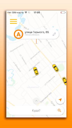 Download Такси ЛиГ Лесосибирск 10.0.0-202005151637 APK For Android