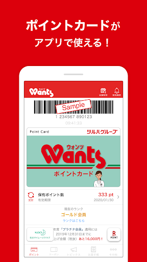 Download 最寄り駅サーチ 2.1.1 APK For Android