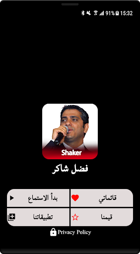 Download احاديث قدسية محمود المصري (احاديث الرسول) 2.2 APK For Android