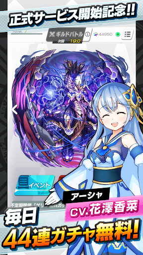Download ドラゴンスマッシュ 2.2.0 APK For Android
