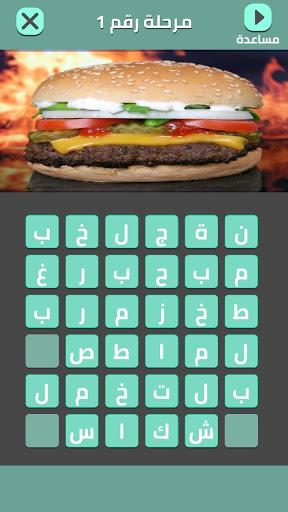 Download كلمات و صور لعبة توصيل ممتعة جديدة 2020 0.1 APK For Android