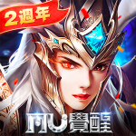 Download MU: Awakening – 2018 Fantasy MMORPG 7.2.3 APK For Android