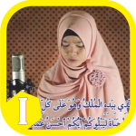Download Maghfirah M Hussein Murottal Quran 7.0 APK For Android