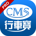 Download 行車寶Pro 1.69 APK For Android