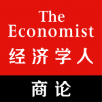 Download The Economist GBR 2.8.5 APK For Android