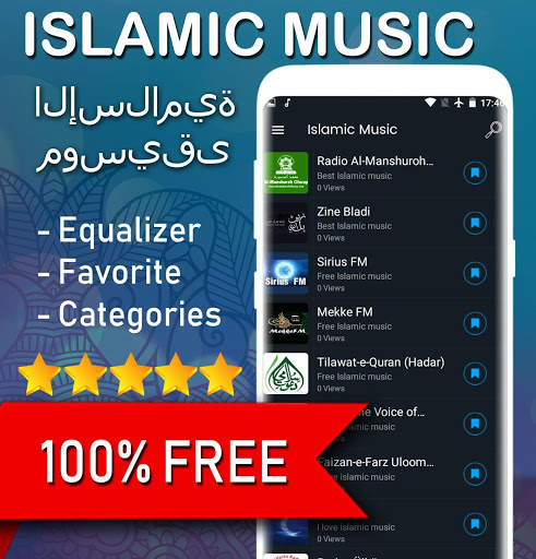 Download Free Islamic Music 2.0.3 APK For Android