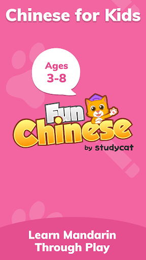 Download Fun Chinese: Language Learning Games for Kids 23.3.0 APK For Android