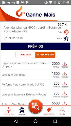 Download Ganhe Mais 1.3 APK For Android