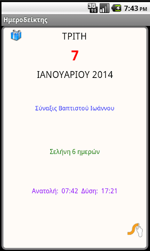 Download Greek Almanac 1.26 #102 APK For Android