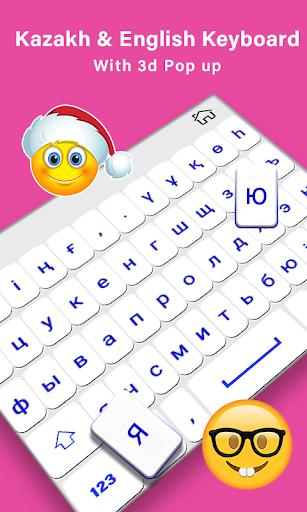 Download Kazakh Keyboard,Фонетикалық қазақ пернетақтасы 1.0.5 APK For Android
