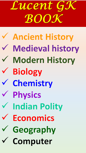 Download Lucent GK Book in English 5.0 APK For Android