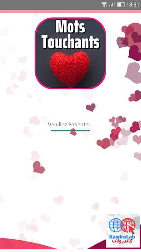 Download Mots Touchants Le Coeur En Images 1.27 APK For Android
