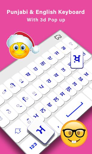 Download Punjabi keyboard, ਪੰਜਾਬੀ ਫੋਨੇਟਿਕ ਕੀਬੋਰਡ 1.0.5 APK For Android