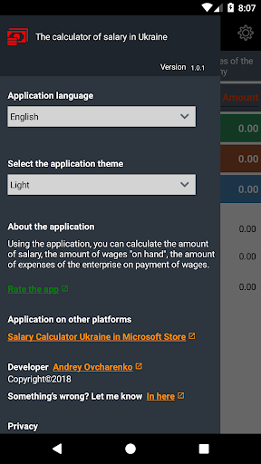 Download Salary Calculator Ukraine 20.06 APK For Android