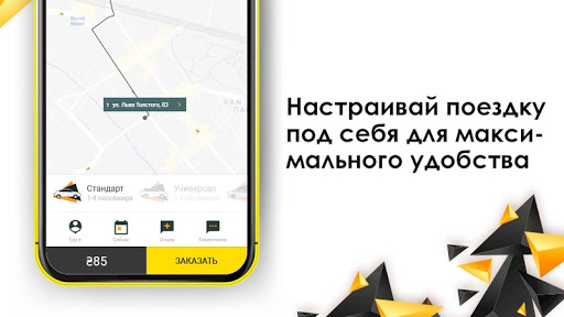 Download Taxi 898 - the order taxi Kiev. Dnieper. Mariupol 2.1.3.4 APK For Android