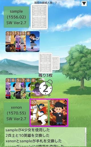 Download カードゲーム『XENON-キセノン-』オンライン対戦、COM対戦 3.8 APK For Android