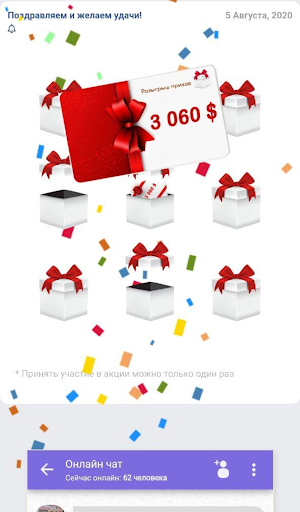 Download eGifts Store 1.2 APK For Android