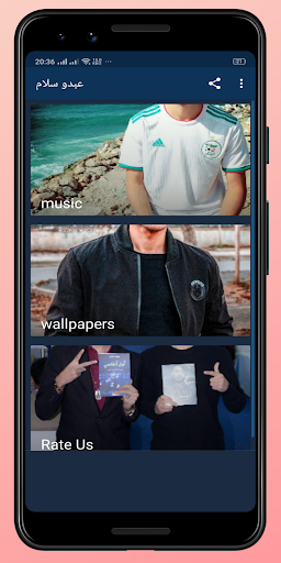 Download عبدو سلام musicأغاني وخلفيات بدون أنترنت 2020 1.1 APK For Android