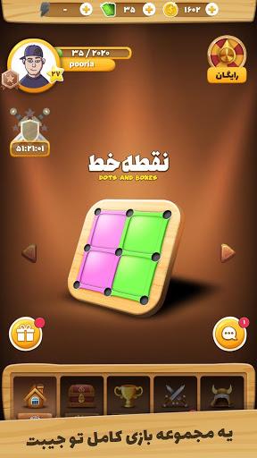 Download بازم بازی (رقابت آنلاین) 0.40.0 APK For Android