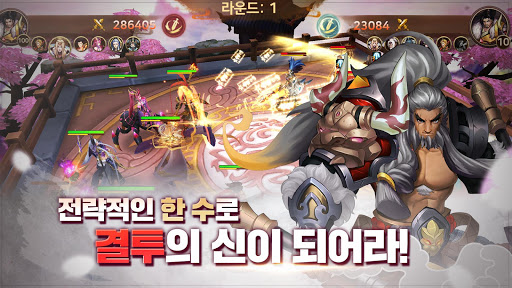 Download 혼령사 6.0 APK For Android