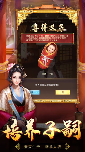 Download 모범생 1.0.3 APK For Android